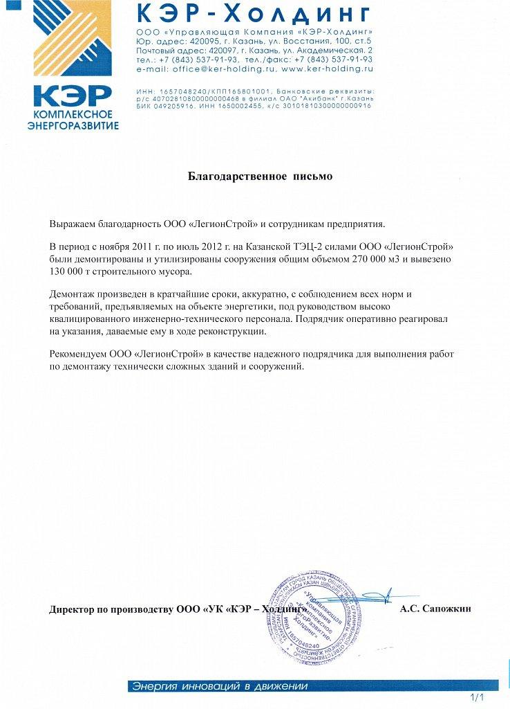 Расценки на демонтажные работы в москве и области 2017 прайс цены